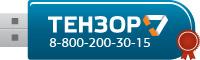 Тензор электронная подпись для торгов